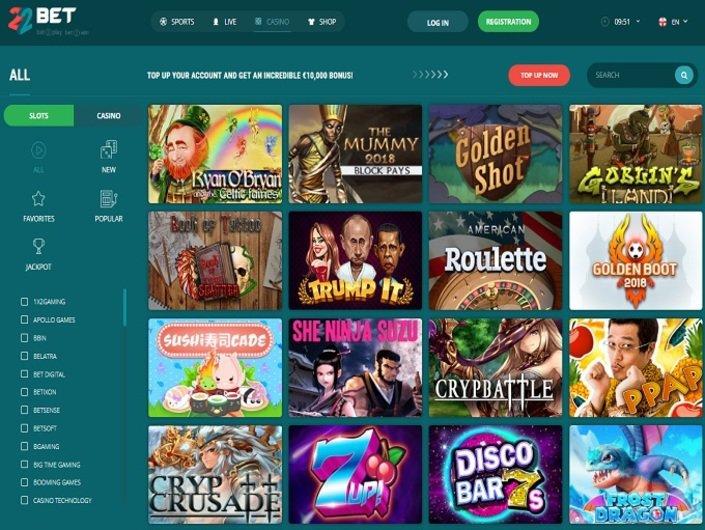 22Bet избор на онлајн казино игри