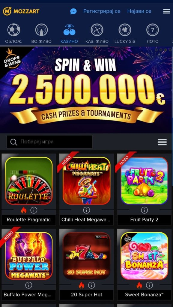 Mozzart казино